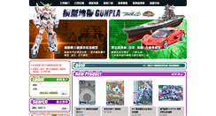 Preview of gunpla.com.tw